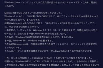 スクリーンショット (11).png